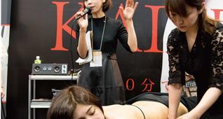 【9/10東京】KAIZEN BODY サロン開業説明会