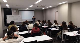 秋の美肌作り講座(名古屋)