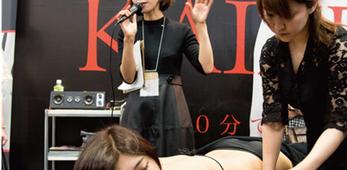 【7/22東京】KAIZEN BODY サロン開業説明会