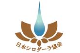 一般社団法人日本シロダーラ協会