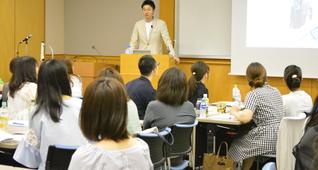 カウンセリングスキル&物販強化6日間 特別講座