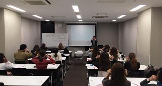 冬の美肌作り講座(名古屋)