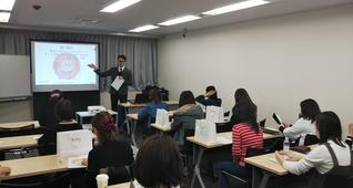 BE-MAXよく分かるセミナー in大阪
