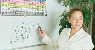 【オンライン】<冬の養生>薬膳スープから学ぶ東洋医学・漢方