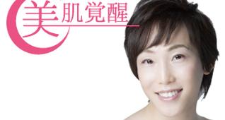 オーガニックプレミアムジャパン 無料体験講習会【大阪】