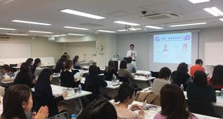 BE-MAXセミナー in大阪