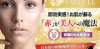 3/30(月) 大阪無料セミナー2020年もボンバーは裏切らない