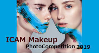 2019年 ICAM MAKE-UP Photo COMPETETION