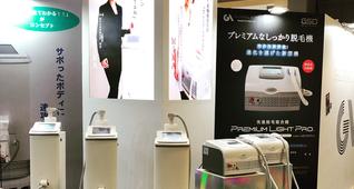 大阪開催!! MIKA解説!話題の痩身マシン体験会