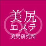 美尻研究所®