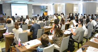 JSAセミナー エステティシャンのための継続教育セミナー2019 Vol.47