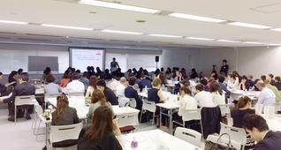 勝ち組サロン実践セミナー2019(東京)