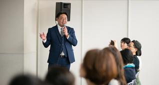 即効売上アップ!サロン集客セミナー【大阪・新大阪】