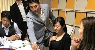 【座学セミナー】成功サロンに必要な3つのこと(東京)